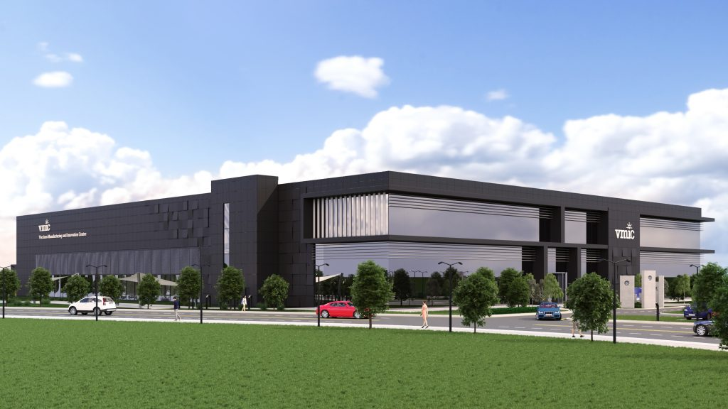 VMIC's state-of-the-art vaccines manufacturing facility, located on the world-renowned Harwell Science and Innovation Campus near Didcot in Oxfordshire.